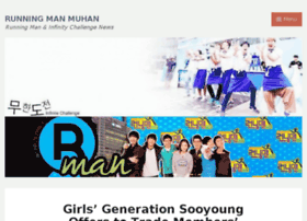 runningmannews.wordpress.com