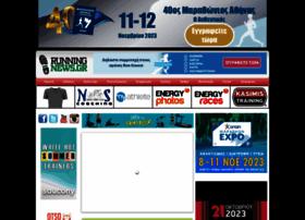 runningnews.gr