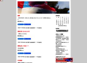 runningon.jugem.jp