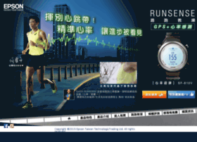 runsense.i-direct.com.tw