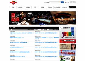 runsystem.co.jp
