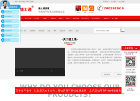 runxiadq.com