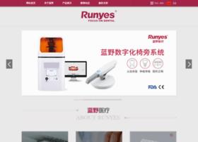 runyes.com