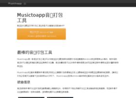 ruochi.com