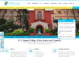 ruparel.edu