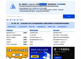 rupawa.com