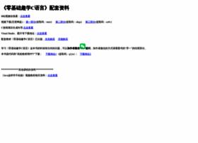 rupeng.com