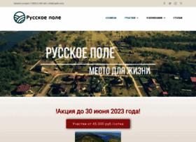 rupole-nn.ru