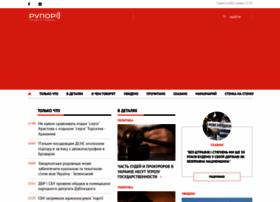 rupor.info