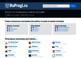 ruprogi.ru