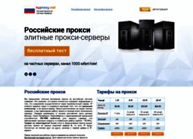 ruproxy.net