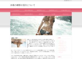 ruraclub.com