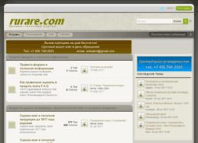 rurare.com