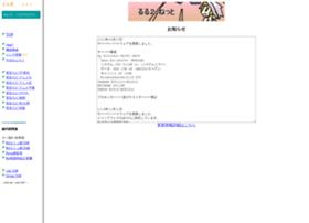 ruru2.net