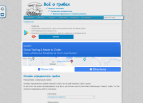 rus-agaric.ru