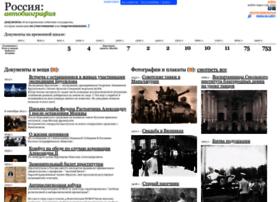 rus-biography.ru