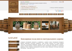 rus-bondar.ru