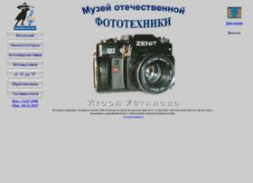 rus-camera.ru