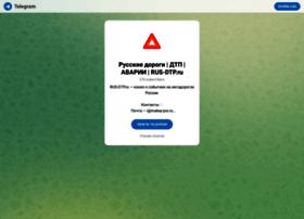 rus-dtp.ru