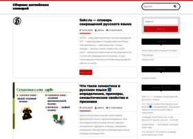 rus-eng.com