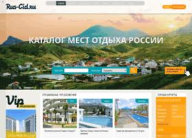 rus-gid.ru