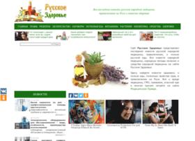 rus-health.info
