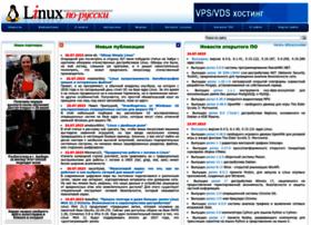 rus-linux.net