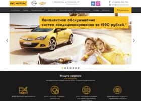 rus-motors.com