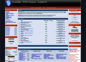 rus-phpfusion.com