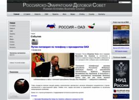 rus-uae.ru