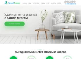 rus-uborka.ru