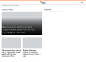 rus.azattyk.org