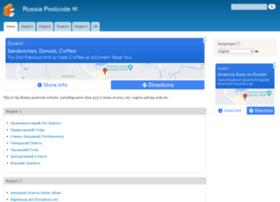 rus.postcodebase.com