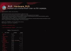 rus.sundale.net