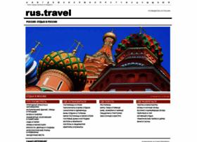 rus.travel