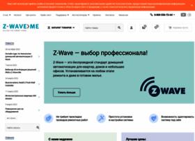 rus.z-wave.me