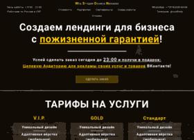 rus4help.ru