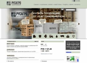 rusagrogroup.ru