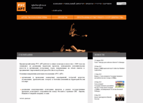 rusartcom.ru