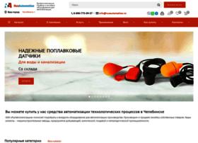 rusautomation.ru