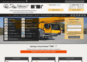 rusavtokran.ru