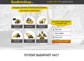 rusavtoshop.ru