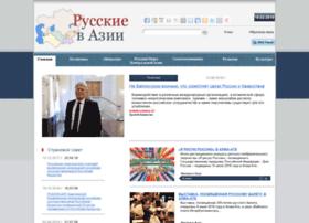 rusazia.net