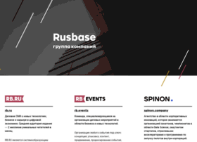 rusbase.com