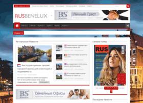 rusbenelux.com