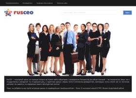 rusceo.com