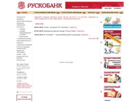 ruscobank.ru