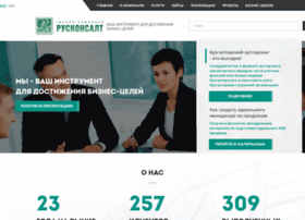 rusconsult.ru