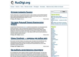 rusdigi.org