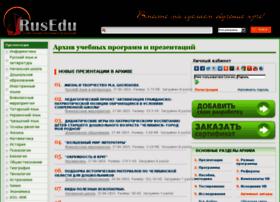 rusedu.ru